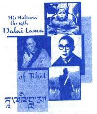 dalai_lama_labruy